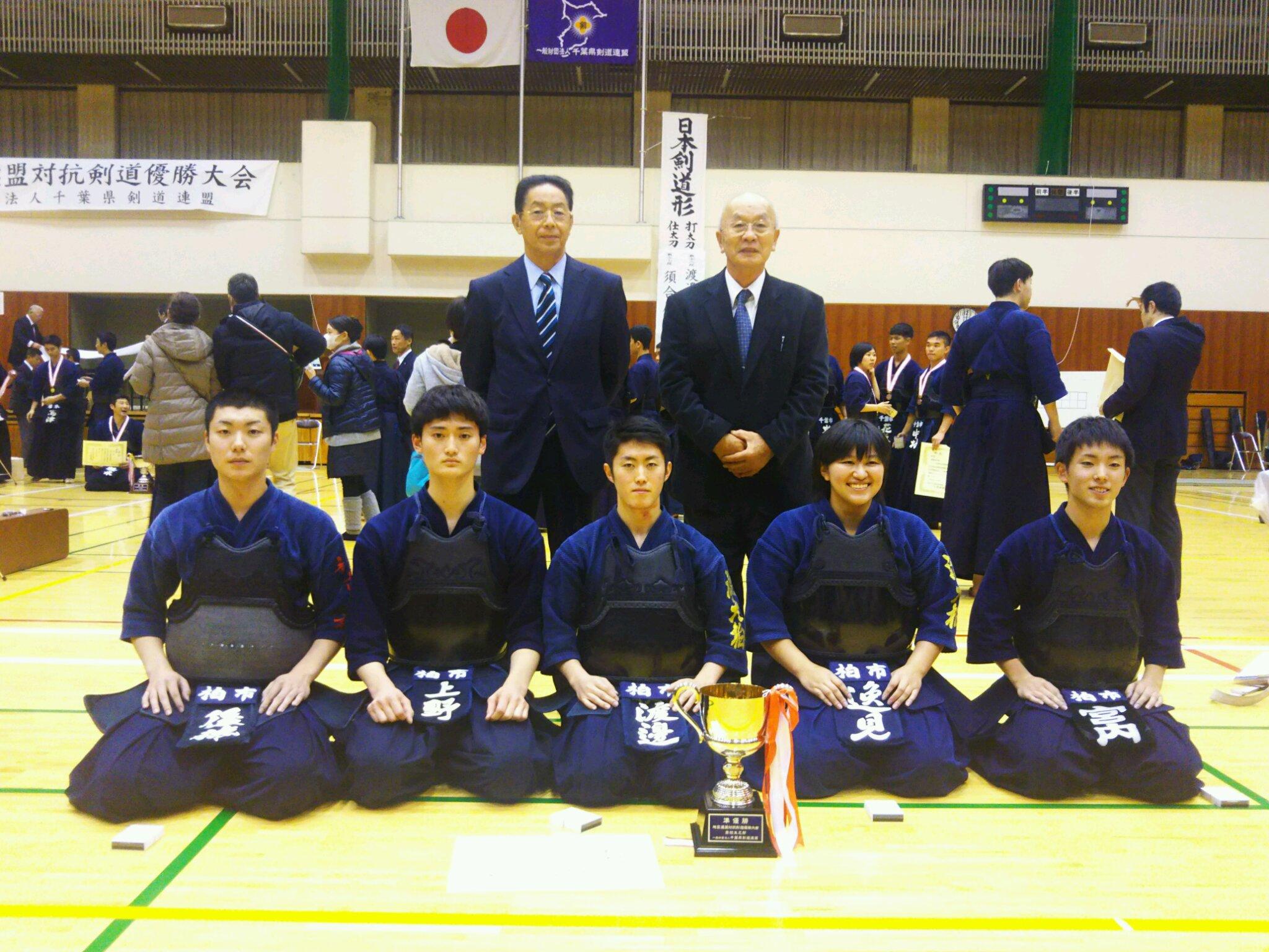剣道四・五段合格者 | 一般財団法人新潟県剣道連盟
